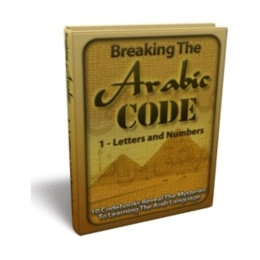 Breaking the Arabic Code