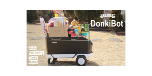 Donkibot coupon